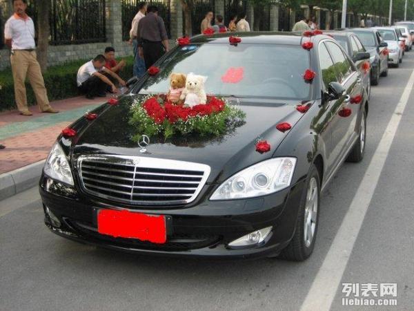 皇家婚庆1680高档婚庆2880元豪华婚庆3680-婚车直供