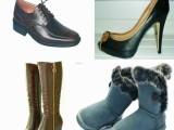 旧皮鞋翻新,翻毛皮鞋上色改色,磨砂皮鞋掉色,漆皮鞋子串色修复