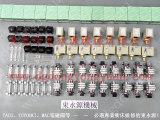AIDA二手气动冲床,台湾冲床模高 ,现货S-300-3R缓