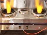 成都蓝海科创新能源无醇燃料代理加盟环保燃料合作