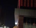 明珠广场 永昌国际 写字楼 135平米