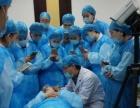 军地微整形微创美容师专科继续教育培训部