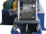 太阳能光伏支架自动化生产线