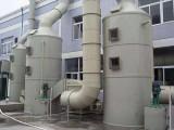 水喷淋净化塔生产厂家 河北嘉明环保设备