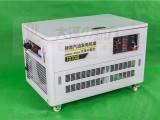 10千瓦静音汽油发电机,三相四线大功率车载发电机