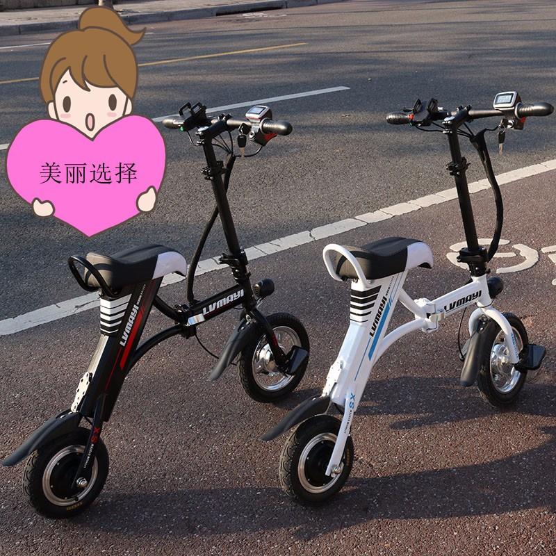 时尚豪华型折叠电动车