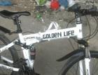 出售山地车自行车