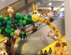 气球魔术小丑驻场装饰布置统一服务