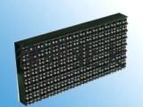 PH12户外全彩LED屏