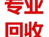 北京二手单反相机回收北京高价回收摄像机回收佳能单反相机