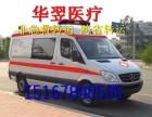 喀什地区本地私人120急救车出租公司