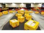 台州DHL国际快递公司取件寄件电话价格