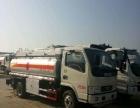 油罐车东风国五5吨油罐车多少钱