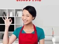深圳市空调清洗公司