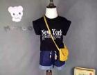 可儿时尚童装 免费招微信代理一件可以代发无需囤货