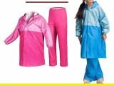 骑安高品质儿童雨衣 儿童分体雨衣 雨衣雨裤 带书包位加厚雨衣