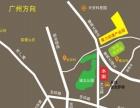 【旺铺出租】临街商铺,45元每平方免进场费火爆招租