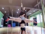 黄冈竞技钢管舞空中舞蹈一次收费终身免费进修