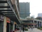 莱蒙都会商业街 店铺转让,超 旺 位置优越
