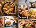 广州电视台推荐特色餐饮 乌鲁鲁烤鸡队长小投资开大店