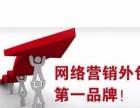 北京网络SEO外包哪家好,亿人客网络专业优化企业网站