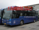 从西安到乐山客车/汽车130 8895 7021