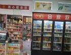 (住宅区樟木头帝景花园生活超市转让/人/流量大