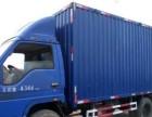 4.2米箱式货车,和2.5米双排出租