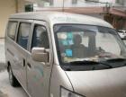 长安商用长安之星2 2008款 1.3L 自动 面包车