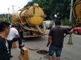 北京管道疏通 疏通下水道 抽污水抽泥漿清理化糞池24小時服務