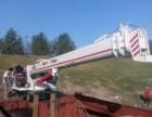 急售8吨10吨12吨16吨吊车-拖拉机吊车-船吊车-码头吊车