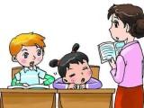 上虞2019年教师资格证考试时间安排 报考要求