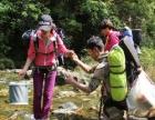 云南昆明野外拓展,旅游休闲放松、会议会务基地