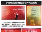 深圳哪里有舞蹈教练班培训?学会之后包分配工作吗?