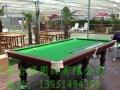 销售各种台球桌、乒乓球桌、免费送货上门包安装,台球