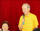 香港风水大师在三亚,百年老店超低收费