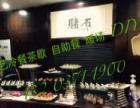 郑州美艺冷餐酒会周年庆自助餐外卖