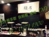 鄭州美藝冷餐酒會周年慶自助餐外賣