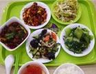 千味合中式快餐培训加盟 中餐 投资金额 1万元以下