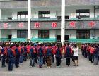 郴州四清湖体验式团队训练营