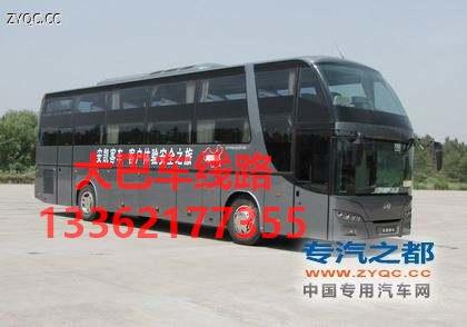 杭州到太原客车直达不转车13362177355客车大巴客车票