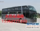 从杭州到梁山豪华卧铺巴士豪华汽车13362177355汽车安