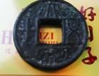 大泉五十汉代古币