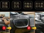 武汉三洋汽车用品有限公司龙膜湖北湖南河南总代理