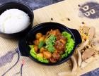 天津营养早餐加盟哪家好 粮道供 咸阳营养早餐加盟条件