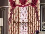 摩尔登欧式卧室窗帘品牌定做 高档提花客厅窗帘/书房窗帘