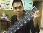 上海微鱼国际+互联网通讯加盟 家用电器