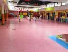 北京幼儿园转让 黄村精装修幼儿园转让1600平米