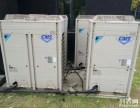 专业回收二手特灵中央空调,专业回收顿汉布什中央空调,专业回收