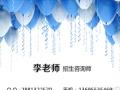 芜湖鸠江区哪里有学历提升学校上元教育学历培训学校
